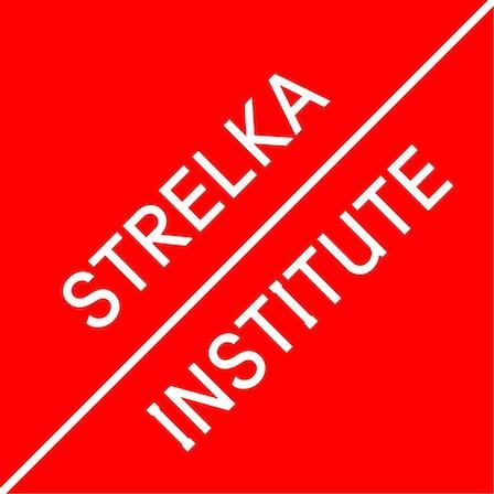Strelka Institute
