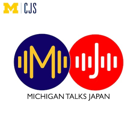 Michigan Talks Japan