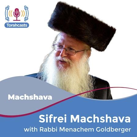Sifrei Machshava